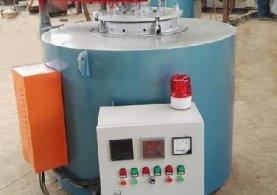 小型渗碳炉